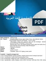 media-pembelajaran-bahasa-arab.pptx