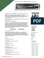 Grammar Patterns 1.pdf