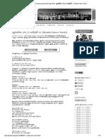 Grammar Patterns 11.pdf