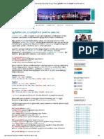 Grammar Patterns 19.pdf