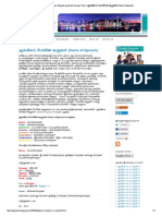 Grammar Patterns 20.pdf