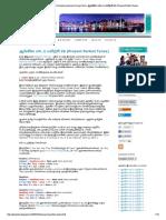 Grammar Patterns 26.pdf