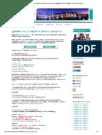 Grammar Patterns 14.pdf