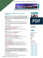 Grammar Patterns 28.pdf