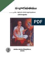 Bhagavatam Vol 5