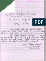 Ccc Kirti File