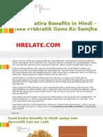 Gond Katira Benefits in Hindi.pptx