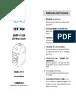 Buffalo Rice Cooker - User Manual