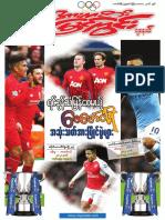 Sport View Journal Vol 5 No 8.pdf
