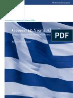 McKinsey - Greece 10 Years Ahead