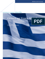 McKinsey - Greece 10 Years Ahead