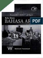 Buku Bahasa Arab Mts 7 Siswa