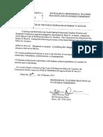 Teacher misconduct records