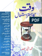 Waqt Ka Behtar Istemal