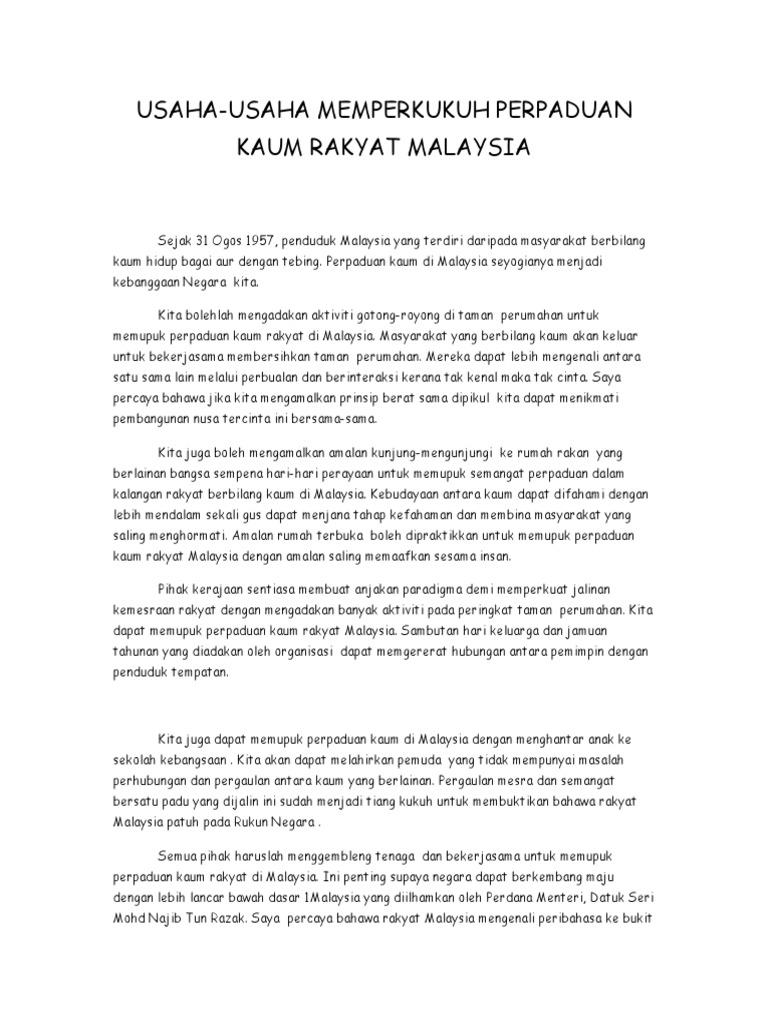 Usaha Usaha Memperkukuh Perpaduan Kaum Rakyat Malaysia