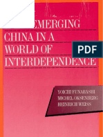 45 - An Emerging China in a World of Interdependence (1994)