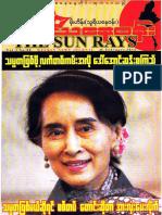 The Sun Rays Vol 1 No 88.pdf