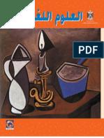 arabic_G9