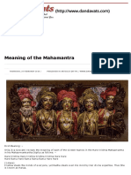 Meaning of the Mahamantra