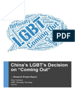 """China's LGBT's Decision on """"Coming Out"""" - Report (Chen Yankang)"""