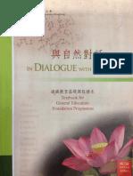 与自然对话第二版中文译本-4-1