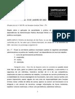 ASSÉDIO MORAL (Legislação) - SINPROAEMSP