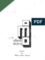 U Win Tin ဘာသာျပန္ Queed All PDF