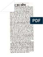 02-02-2016-Important-news-clippings.pdf