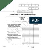 K2-KLON 2012.pdf