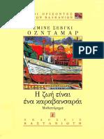 Emine Sevgi Ozdamar - Η Ζωή Είναι Ένα Καραβανσαράι