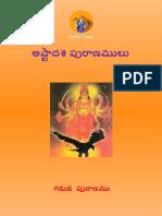 Gharuda Puranam .pdf