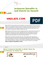 Black Cardamom Benefits in Hindi