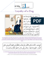 Story - The Loyalty of the Dog - (Added List of Words With Meaning)