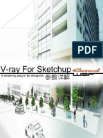 V-ray for Sketchup参数详解