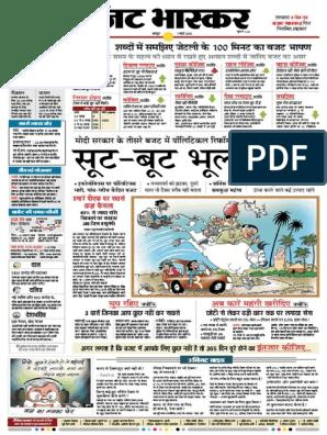 Danik-Bhaskar-Jaipur-03-01-2016 pdf