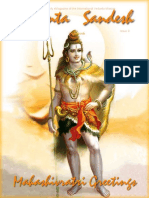 Vedanta Sandesh - Mar 2016