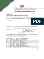 Govt. of KN Holidays List 2012
