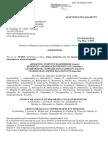 Προγρμματισμός για την Πρόσληψη (2) Δικηγόρων από τον Δήμο Νίκαιας - Ρέντη