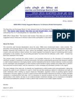 PR - SEBI DRG II Study Suggests Measures To Enhance Retail Participation