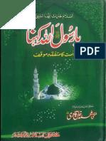 Ya Rasool Allah Kehna Ummat Ka Mutaffiqa Moaqif by Mufti Muhammad Khan Qadri