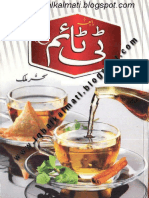 Tea Time R
