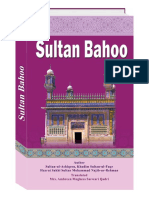 Sultan Bahoo (Life history of Sultan Bahoo in English)