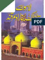Lahore sy Ta khaak-e-Bukhara wa Samarqand
