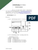 BD_FACSCalibur流式细胞仪操作手册