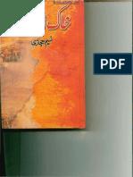Khaak Aur Khoon - Naseem Hijazi