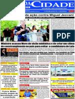 jc 121.pdf