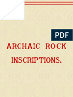 Archaic Rock Inscriptions