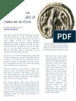 A Terracotta Pilgrim's Token