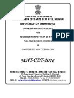 Technical Engineering Brochure 2016