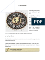 AL-BAQARAH 186